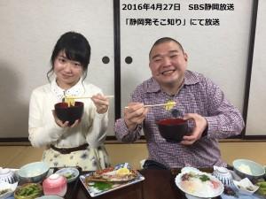内山君と野中さん
