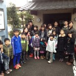 Guest 5 families from Nishitokyo city