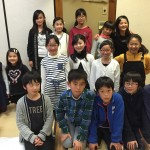 Guest children from Shizuoka city