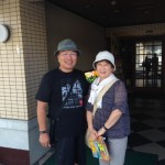 Guest couple from Kanagawa