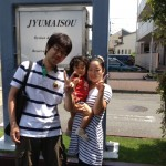 Guest family from Aichi