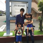 Guest family from Aichi Inuyama