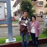 Guest family from Aichi Japan