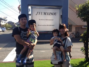 Guest family from Aichi-ken