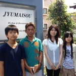 Guest family from Chiba