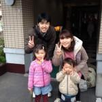 Guest family from Ebina, Kanagawa
