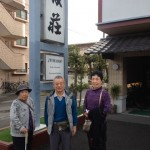 Guest family from Gifu