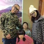 Guest family from Gifu, Ogaki