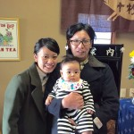 Guest family from Hachioji, Tokyo