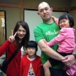 Guest family from Ibaraki