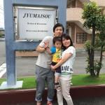 Guest family from Ibaraki Hitachi