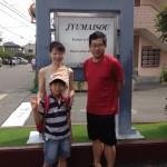 Guest family from Kawasaki