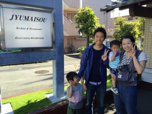 Guest family from Koga, Ibaraki