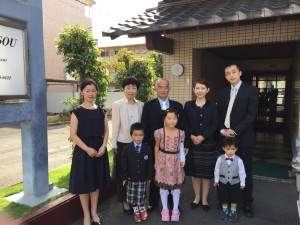 Guest family from Kumamoto