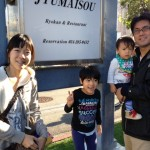 Guest family from Minato-ku Tokyo