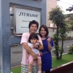 Guest family from Nagano