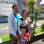 Guest family from Nagoya Aichi