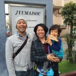 Guest family from Nisshin, Aichi