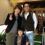 Guest family from Osaka