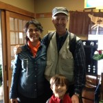 Guest family from Romania
