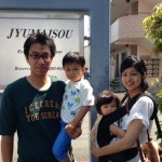 Guest family from Saitama