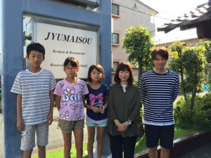 Guest family from Saitama Kasukabe