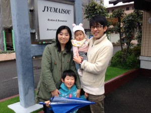 Guest family from Saku, Nagano