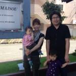 Guest family from Setagaya Tokyo