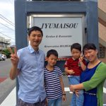 Guest family from Shaghai