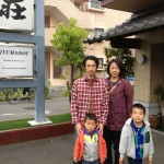 Guest family from Tokyo