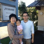 Guest family from Tokyo Chofu.