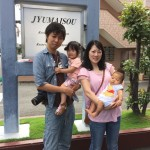 Guest family from Yamagata