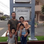 Guest family from Yamanashi, Kai