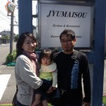 Guest family from Yamanashi ken