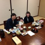 Guest family from Yamato, Kanagawa