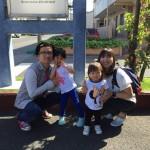 Guest family from Yokohama, Kanagawa