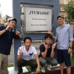 Guest from Kyoto