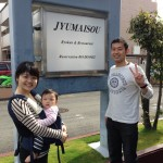 Guest from osaka
