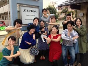 Guest group for Aichi, Kanagawa and Chiba