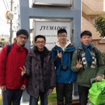 Guest group from Taiwan