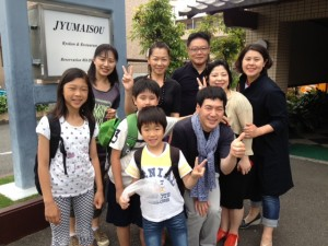 Guest group from Tokyo and Fujisawa