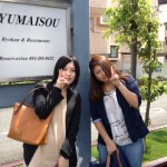 Guest ladies from Shiga
