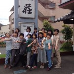 Guest ladies group from Adachi-ku, Tokyo