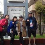 Guest runner from Tokyo