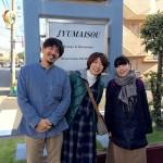 Guests from Nagano
