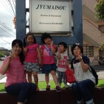Guests from Tokyo and Aichi
