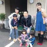 Guest from Mie